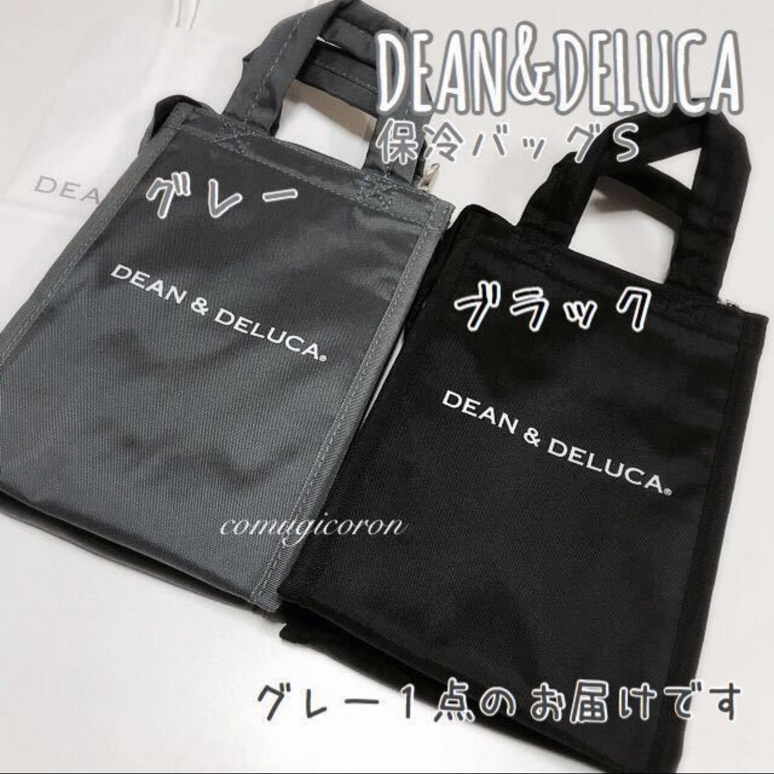 DEAN&DELUCA オンライン限定 グレー ディーン&デルーカ 保冷バッグ Sサイズ クーラーバッグ ランチバッグ トートバッグ エコバッグ 正規品