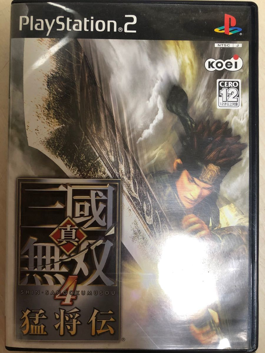 PS2 真・三國無双4 猛将伝 プレステ2
