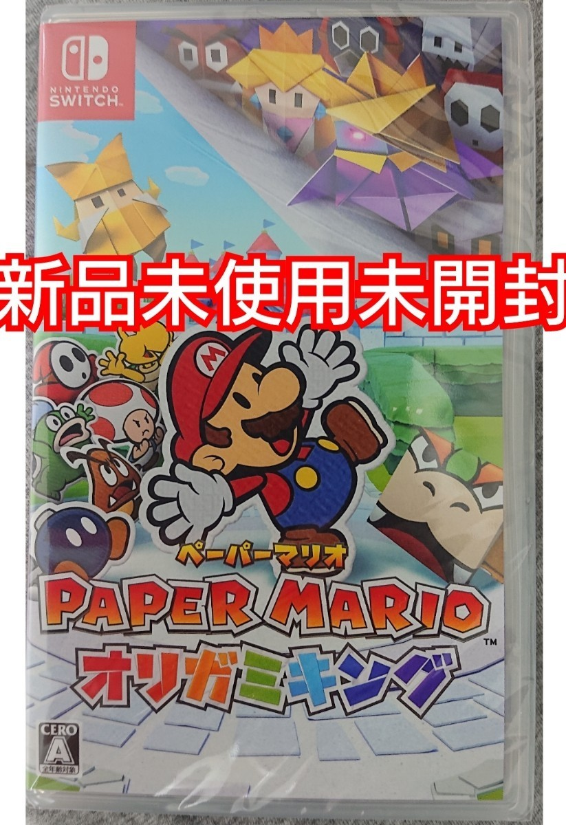 任天堂 Switch ペーパーマリオ オリガミキング 新品