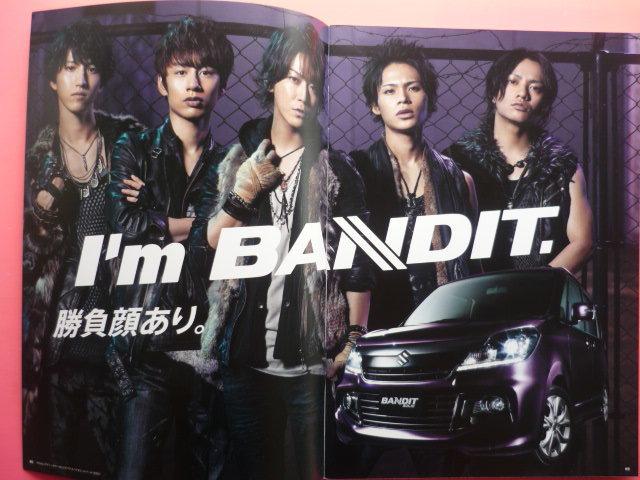 SUZUKI【カタログ】ソリオ バンディット MA15S/2013年4月☆スズキ SOLIO BANDIT/KAT‐TUN_画像2