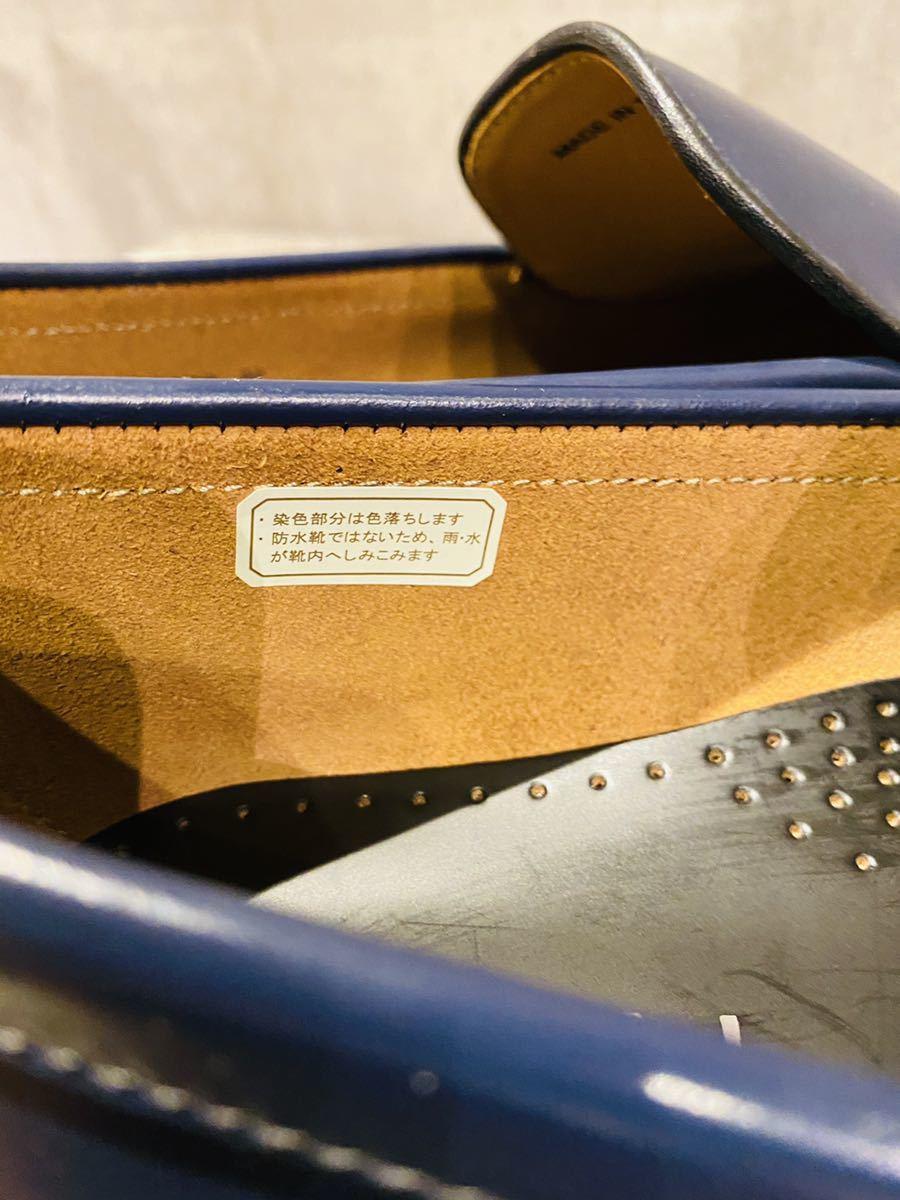 お盆限定!1円スタート!一回のみ使用!新品同様!REGAL リーガル 27.0cm ビジネスシューズ 革靴 ネイビー コブラヴァンプ 高級ローファー_画像6
