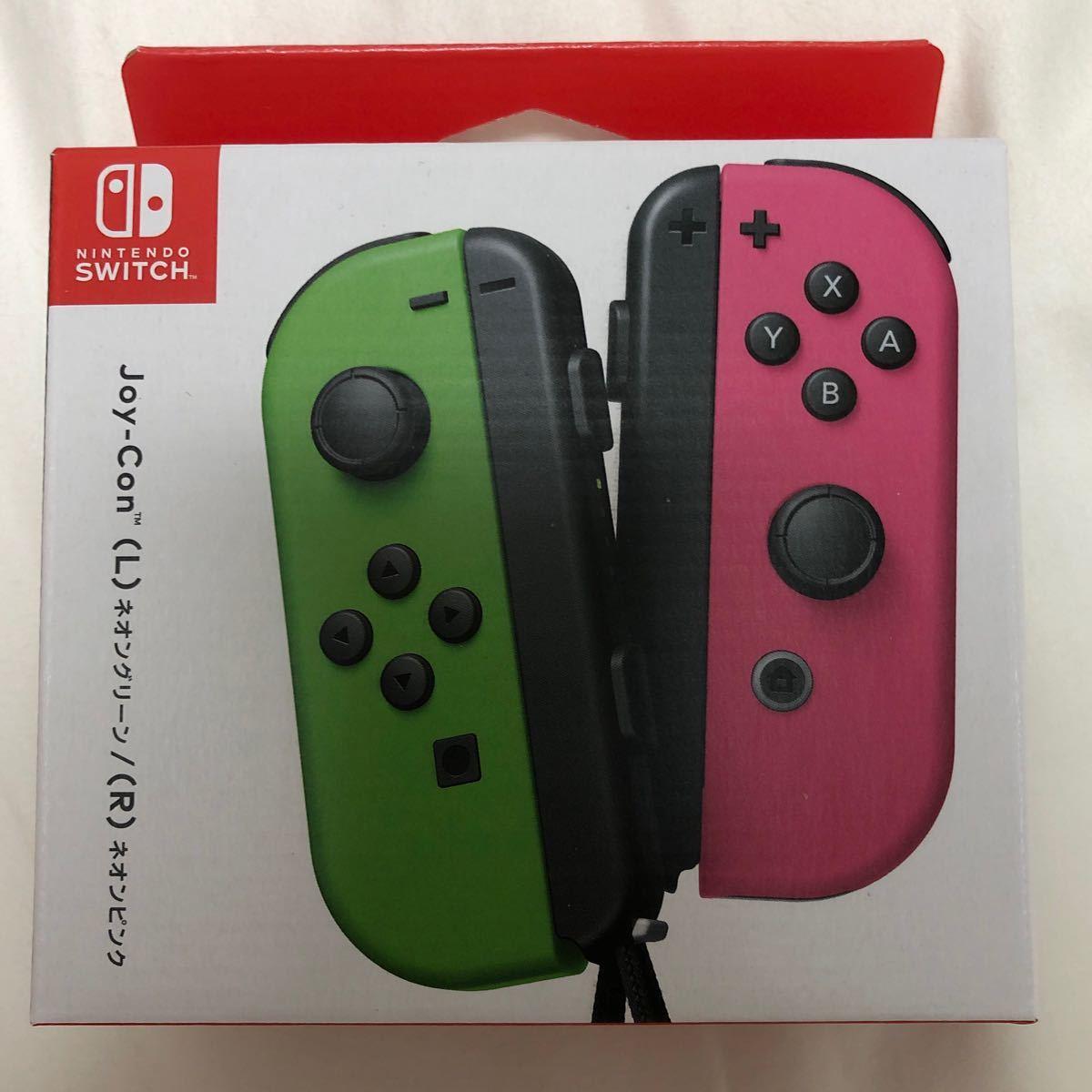 ジョイコン ネオンピンク ネオングリーン joy-con switch