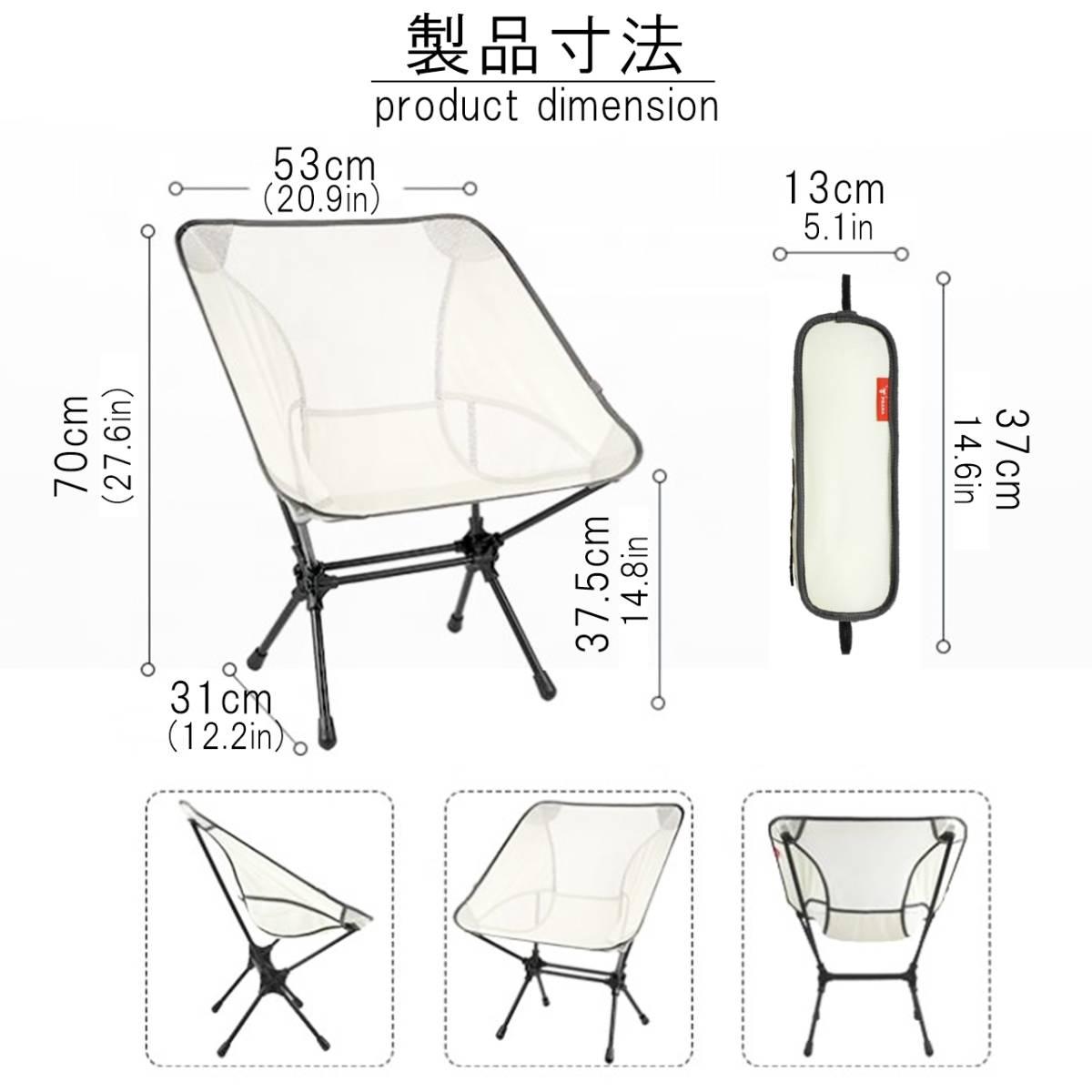 軽くて頑丈!ロゴなし 折りたたみ椅子 キャンプ チェアー アウトドア folding chair アルミ軽量チェア 耐荷重 120kg