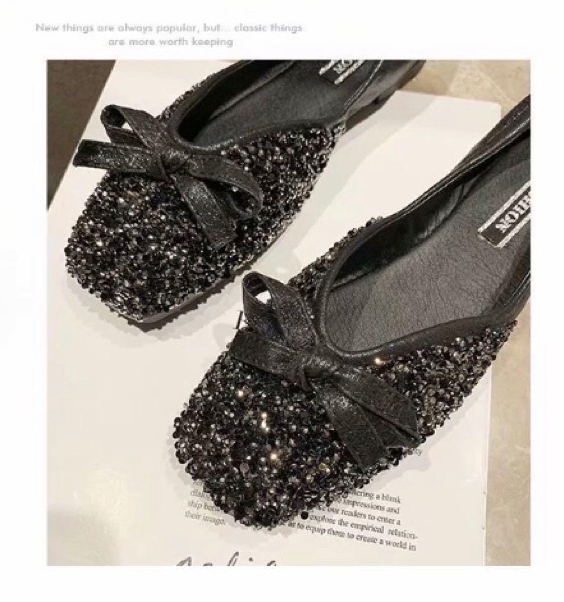 キラキラぺたんこシューズ パンプス フラットシューズ ローヒール 靴 23.5