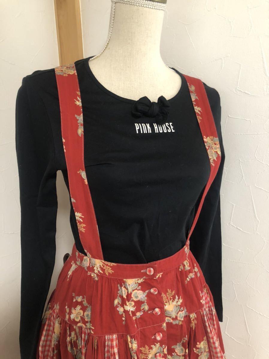 ピンクハウス ロゴ ロンT 花柄ボリューム ロングスカート セット