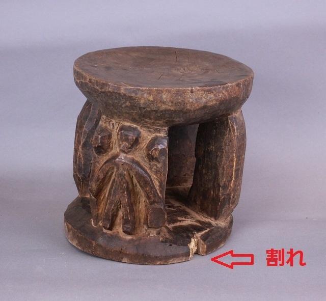 ロビ椅子 アフリカのスツール_画像1