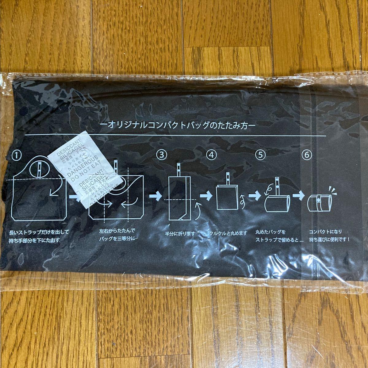 三越伊勢丹 エコバッグ オリジナルコンパクトバッグ ブラック 黒 イセタン 新品