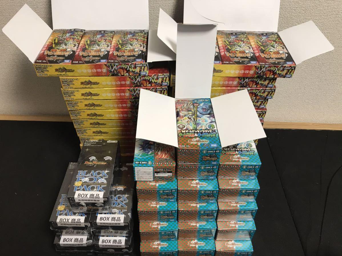 【総重量300㎏・10万枚↑】店舗閉店 プロモ多数 最新弾有 デュエルマスターズ 大量 引退 BOX スリーブ プレイマット ボックス デュエマ_画像9