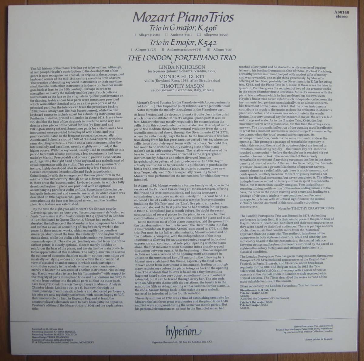 長岡鉄男 外盤ジャーナル モーツァルト:ピアノ三重奏曲_画像2