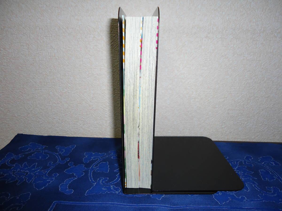 即日発送☆ スライム倒して300年、知らないうちにレベルMAXになってました 1.2巻セット ★森田季節 紅緒 村上メイシ
