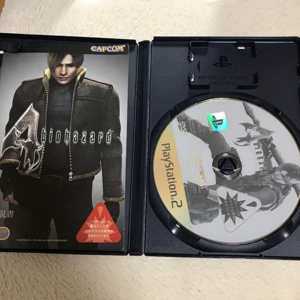 バイオハザード 4 PS2