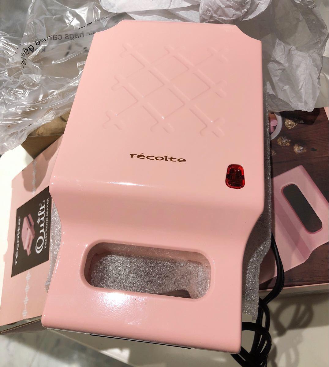 限定カラー recolte Quilt ホットサンド メーカー ピンク