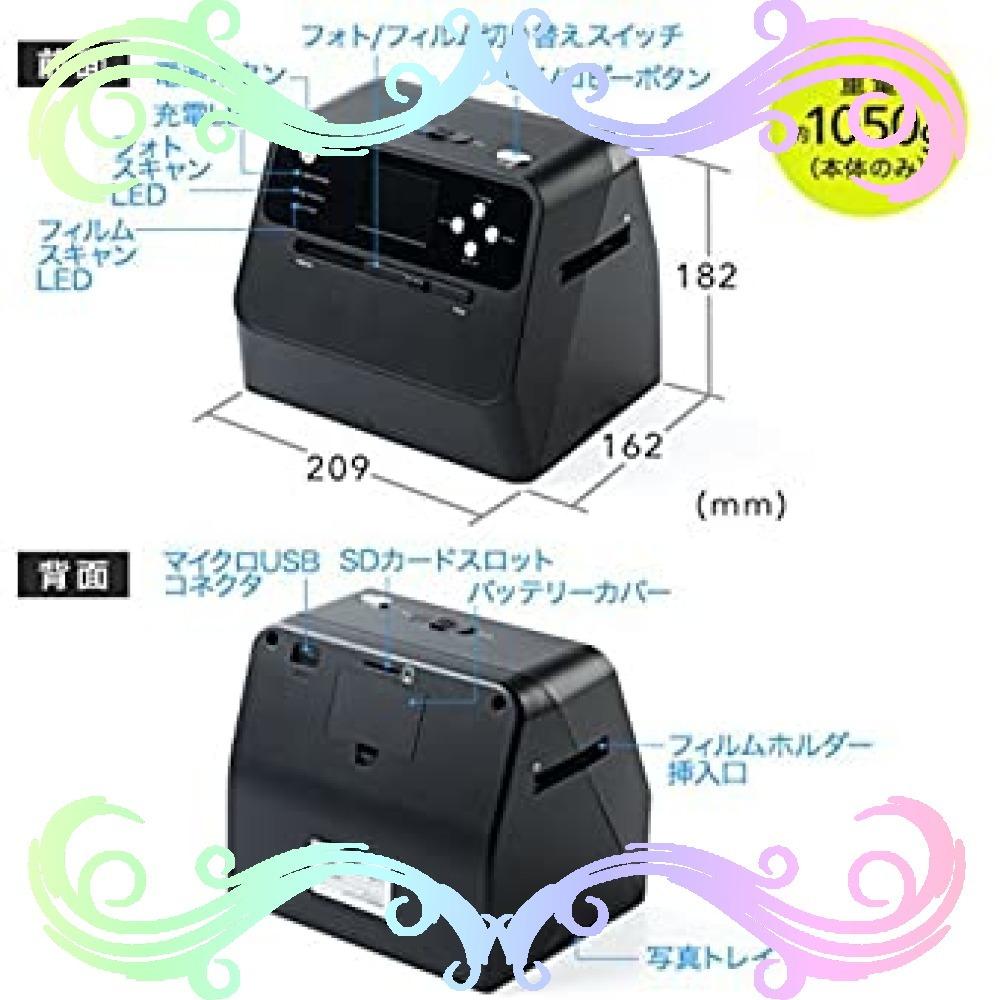 サンワダイレクト フィルム&写真スキャナー 高画質1400万画素 ネガ/ポジ モニタ付 SD保存 USB充電式 400-_画像6