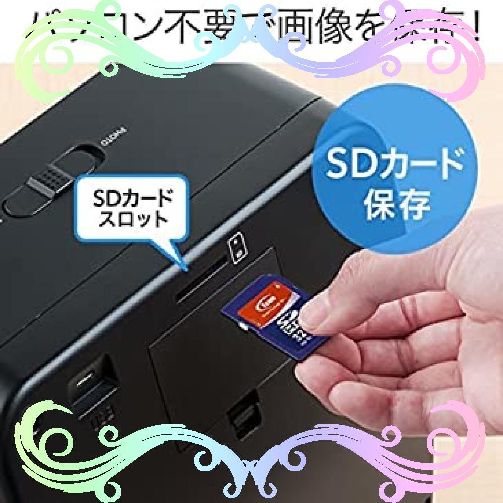 サンワダイレクト フィルム&写真スキャナー 高画質1400万画素 ネガ/ポジ モニタ付 SD保存 USB充電式 400-_画像5