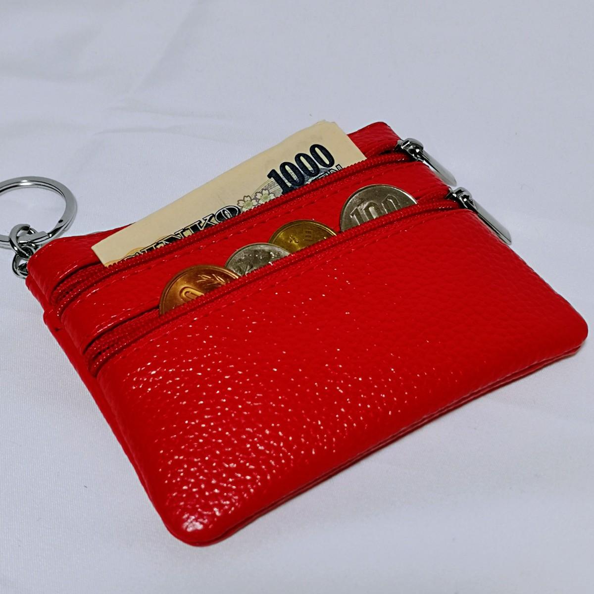 コインケース 小銭入れ キーケース カード入れ 本革 財布 ミニ財布1個 青