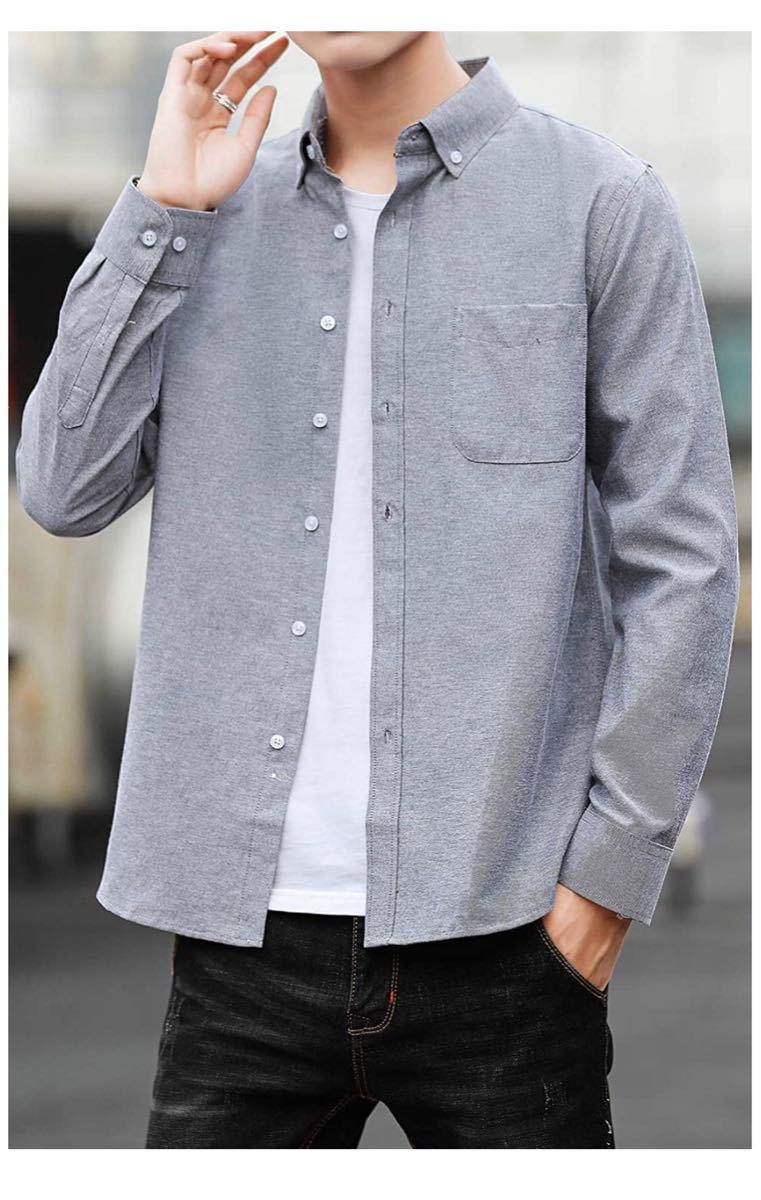 メンズ シャツ 長袖 オックスフォード シャツ カジュアル シャツ ビジネス