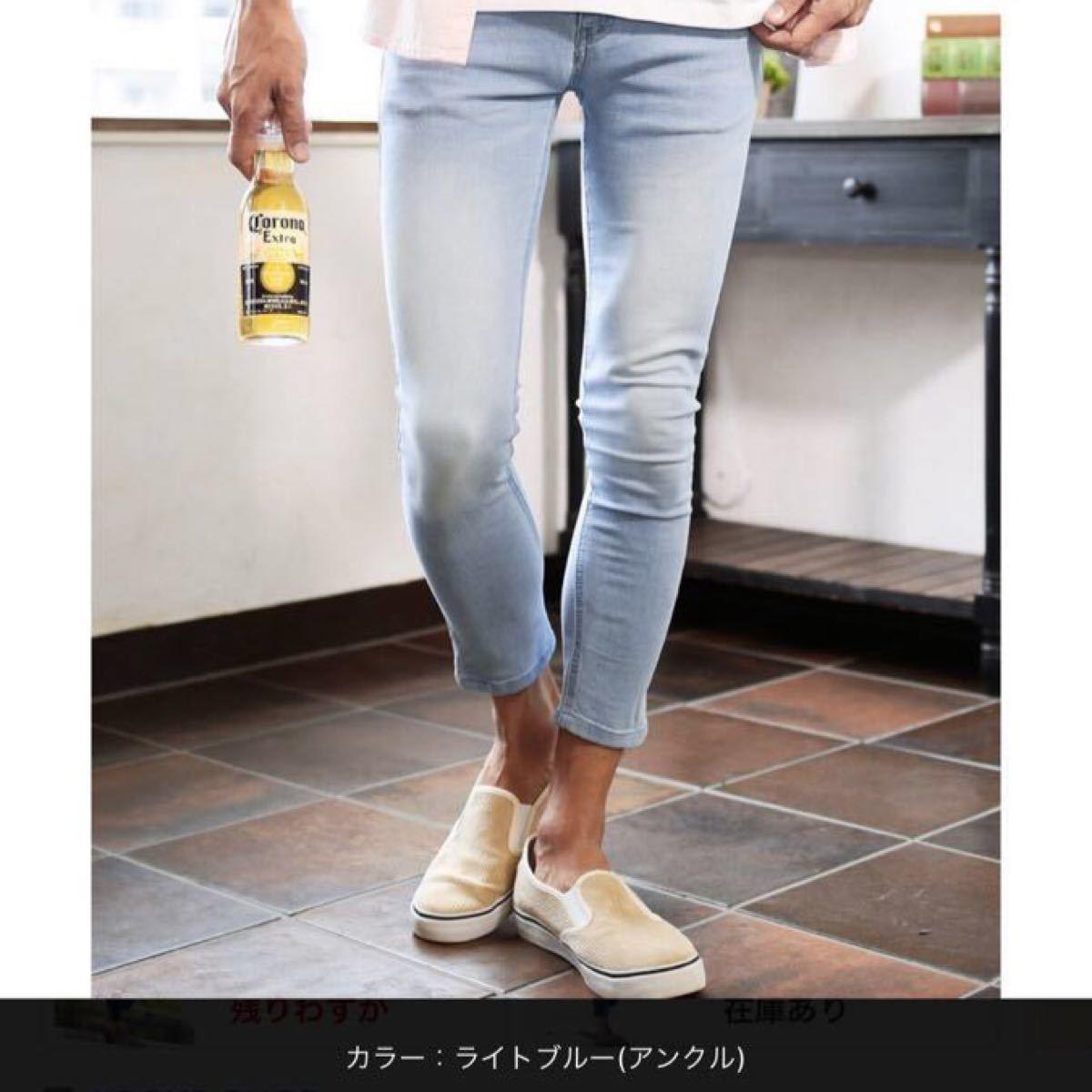 大人気!スキニーデニム メンズ ストレッチ パンツ Sサイズ ジョガーパンツ