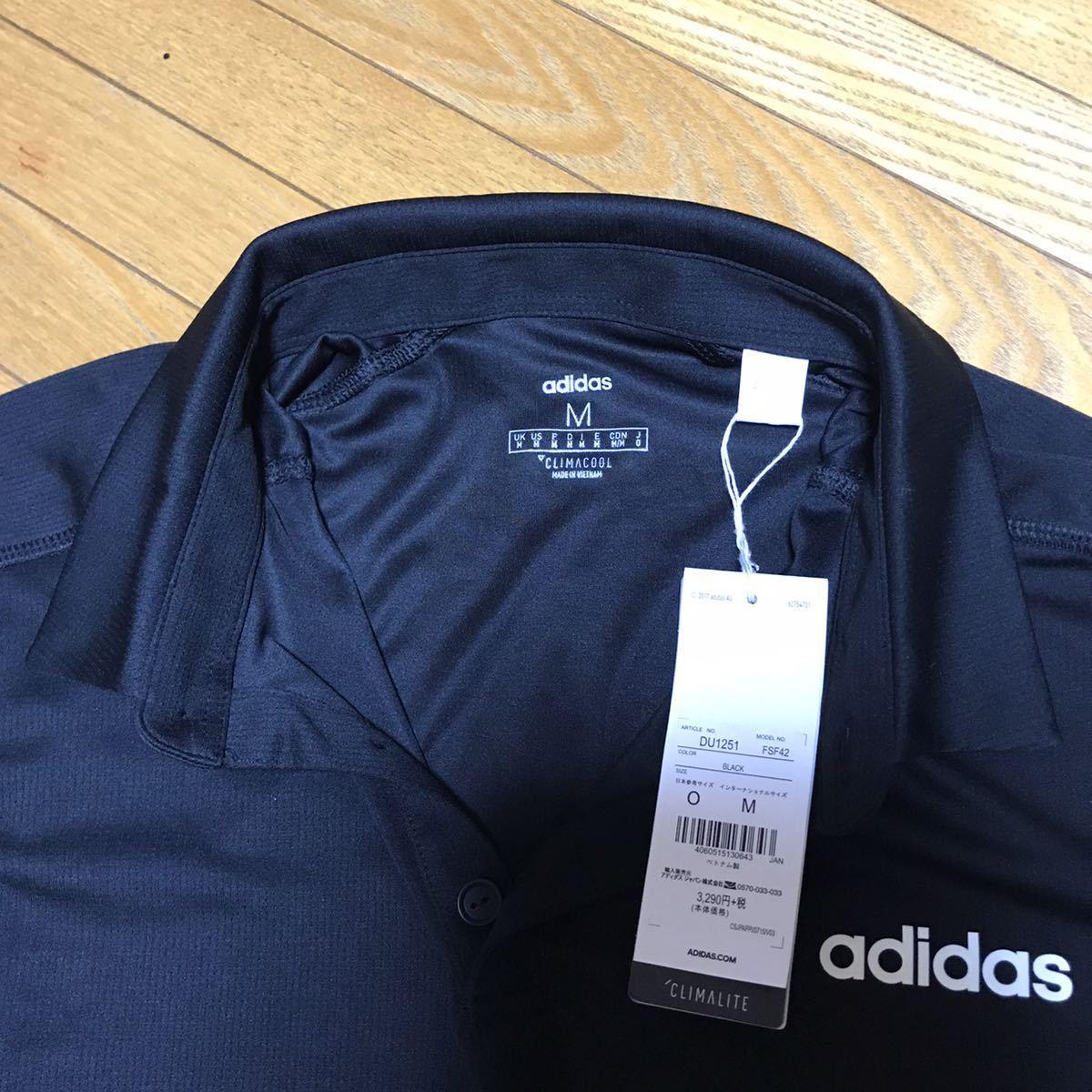 アディダス adidas メンズ ゴルフ トレーニング トップス M CORE ポロシャツ FSF42 DU1251 ブラック Oサイズ 送料無料
