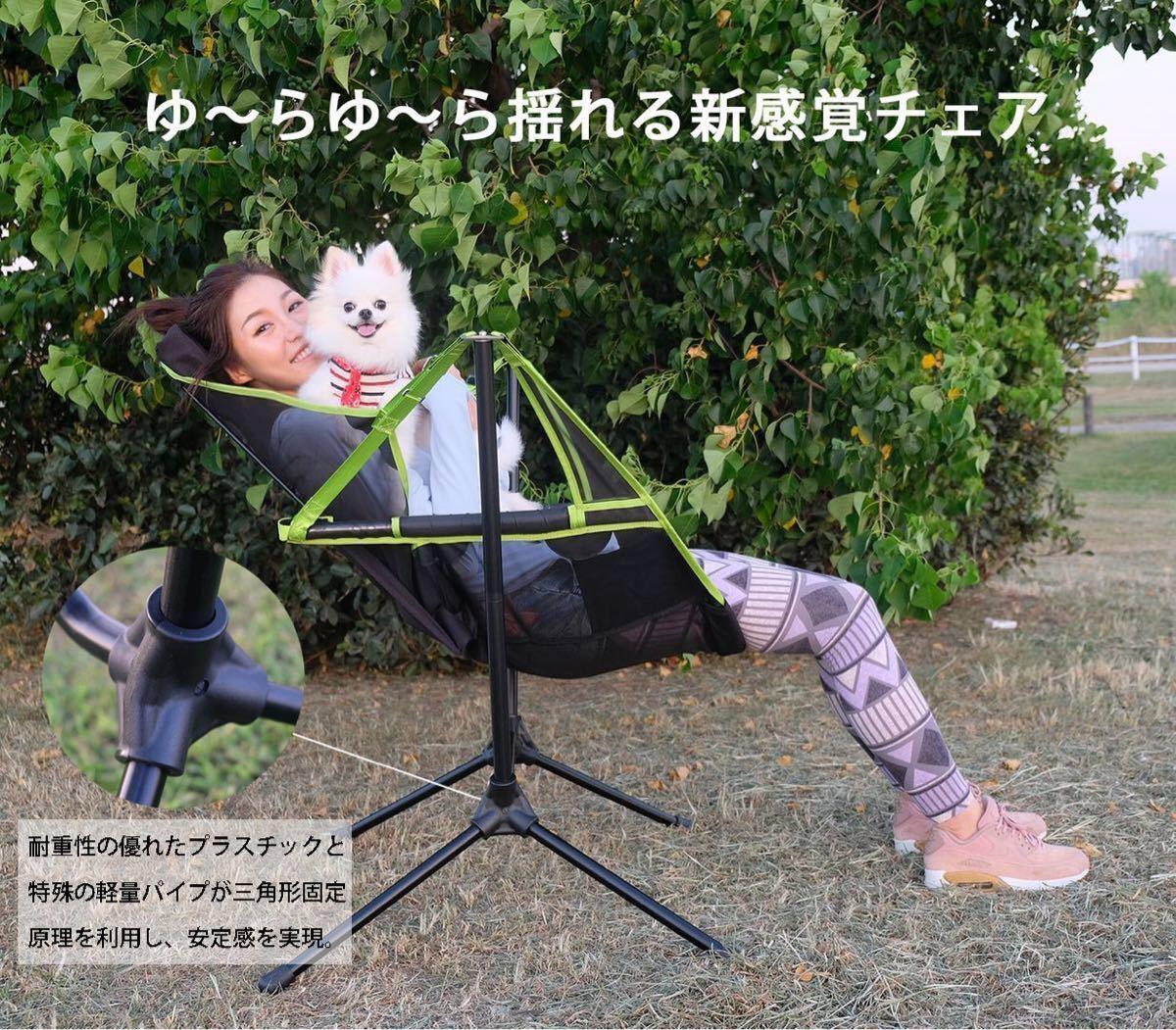 超人気 スターゲイズリクライナーラグジュアリー アウトドアチェア キャンプ椅子