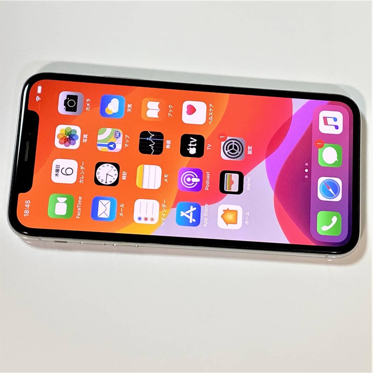 SIMフリー iPhone X シルバー 64GB MQAY2J/A バッテリー最大容量92% docomo 格安SIM MVN
