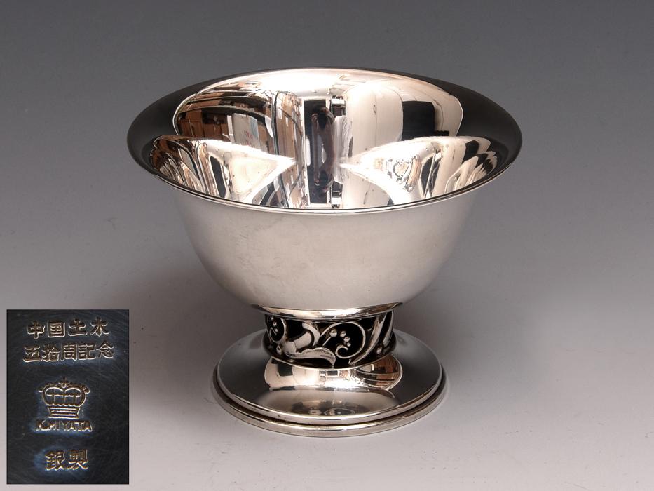 銀製 銀 カップ 盃 重:82g K.MIYATA 酒器 酒杯 杯 シルバー 金属工芸 b8920n_画像1