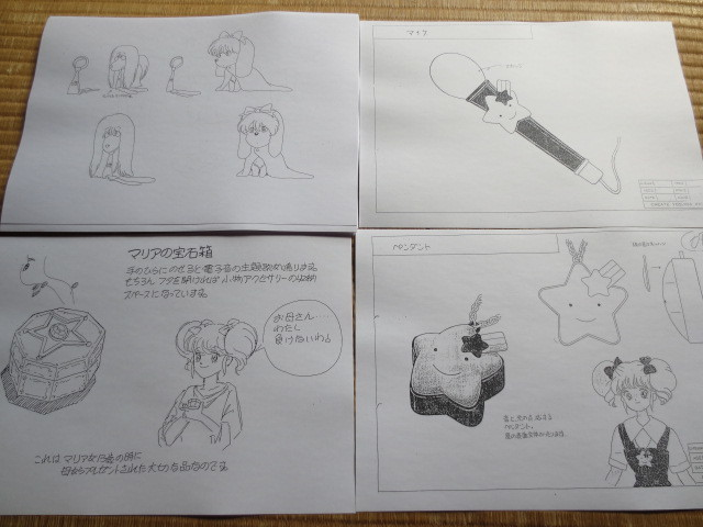 設定資料 アイドル伝説 えり子 田村英里子 アニメ セル画 資料系_画像5