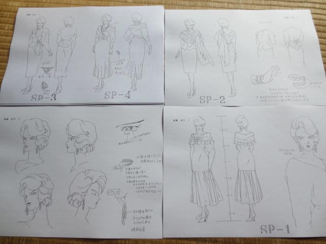 設定資料 アイドル伝説 えり子 田村英里子 アニメ セル画 資料系_画像9