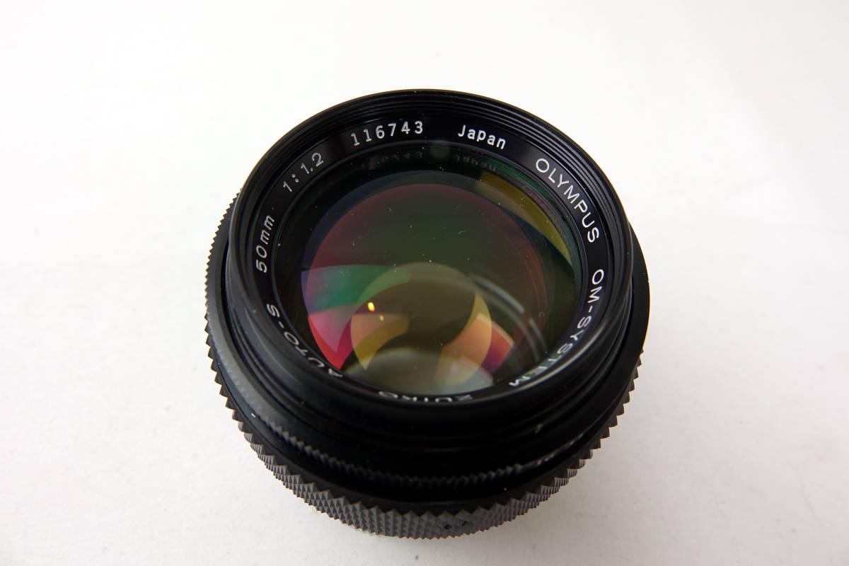 Olympus OM-SYSTEM ZUIKO Auto-S 50mm F1.2 * 単焦点レンズ 2