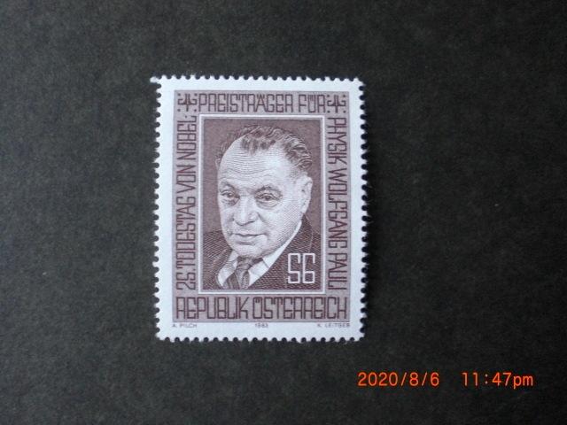 ウオルフガン・ポーリーノーベル物理学賞受賞記念 1種完 未使用 1983年 オーストリア共和国 VF/NH_画像1