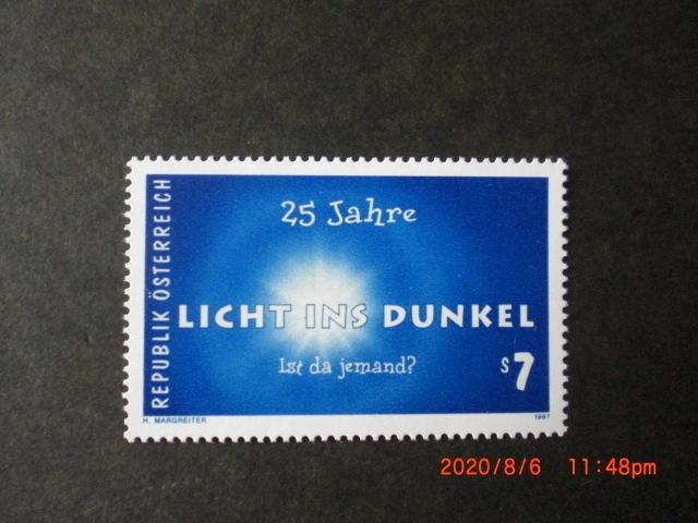 救済機関25周年記念 1種完 未使用 1997年 オーストリア共和国 VF/NH_画像1