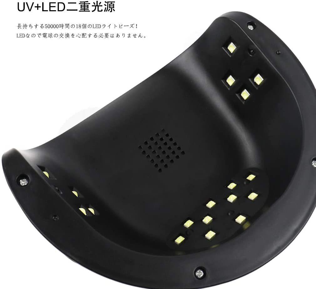 YINGJEE ネイルドライヤー+ブラシ セット 硬化用UVライト 赤外線検知 36W自動センサー タイマー機能 ジェルネイル ネイルポリッシュ レジン_画像2
