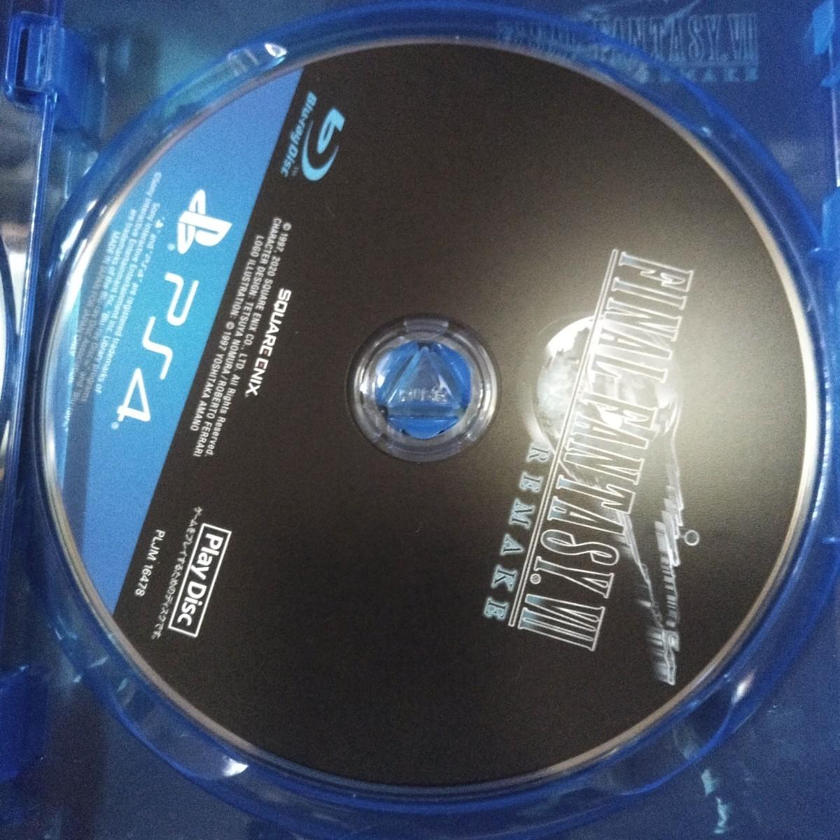 ファイナルファンタジー7 リメイク  PS4 FF7 Ⅶ