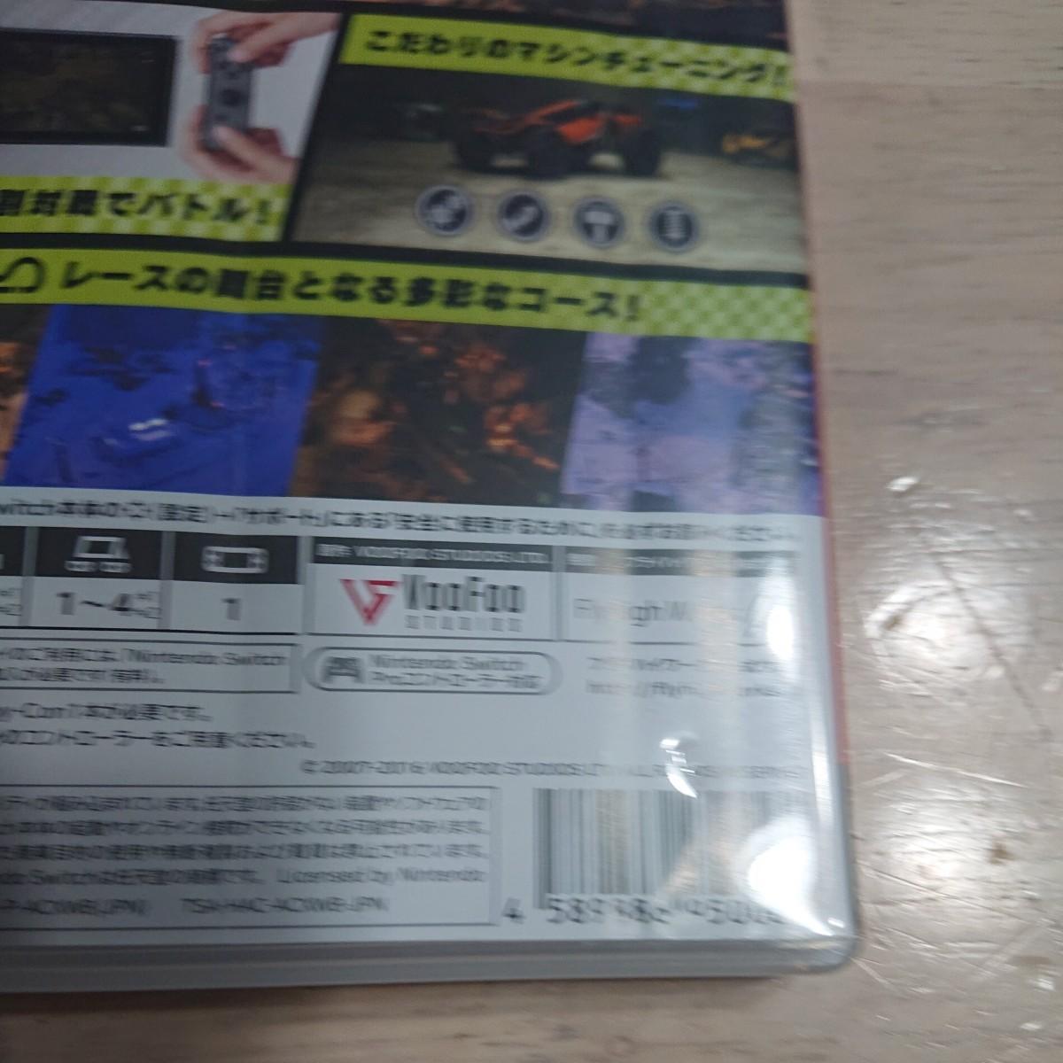 Switch マンティス・バーン・レーシング