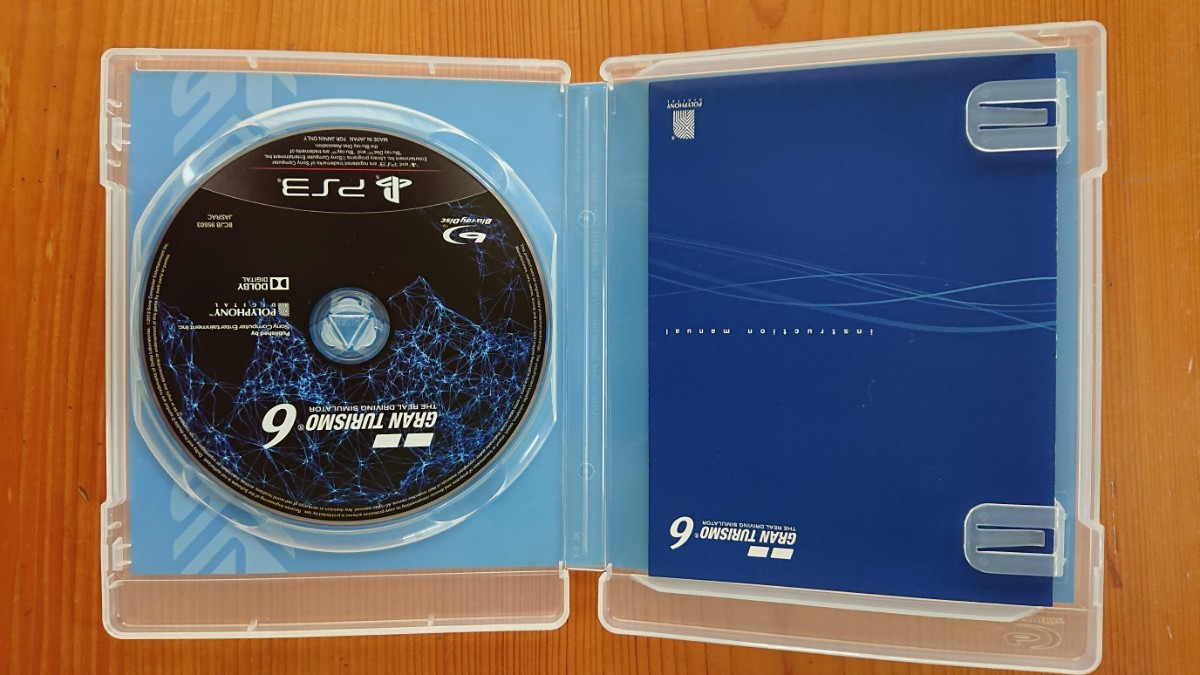 グランツーリスモ6 PS3 GT6