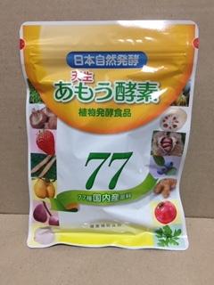 日本自然発酵 天生 あもう酵素77 31包入 新品未開封_画像1
