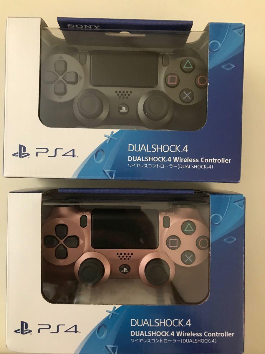 PS4 ワイヤレスコントローラー DualShock4 新品未開封