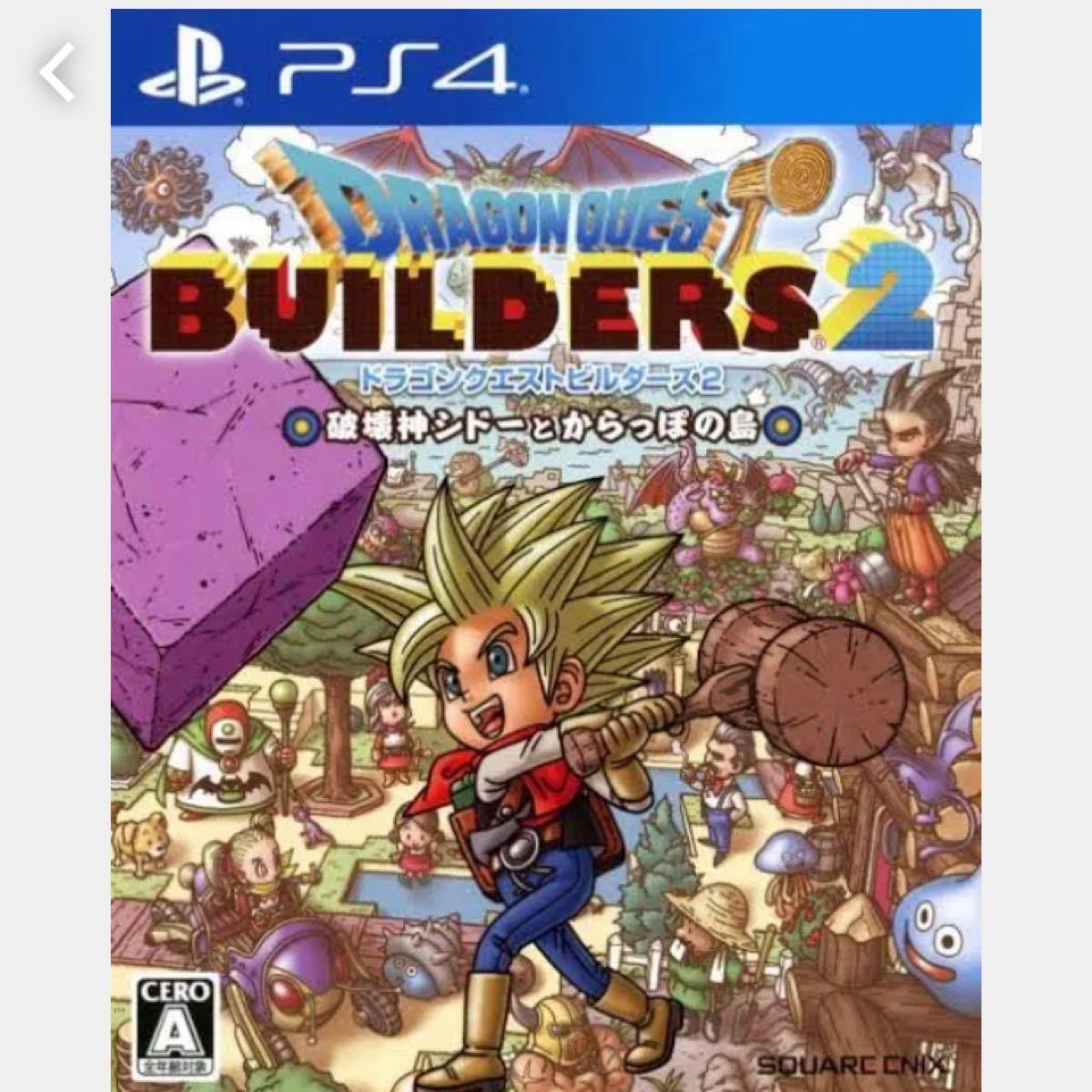 ドラゴンクエストビルダーズ2  PS4 破壊神シドー
