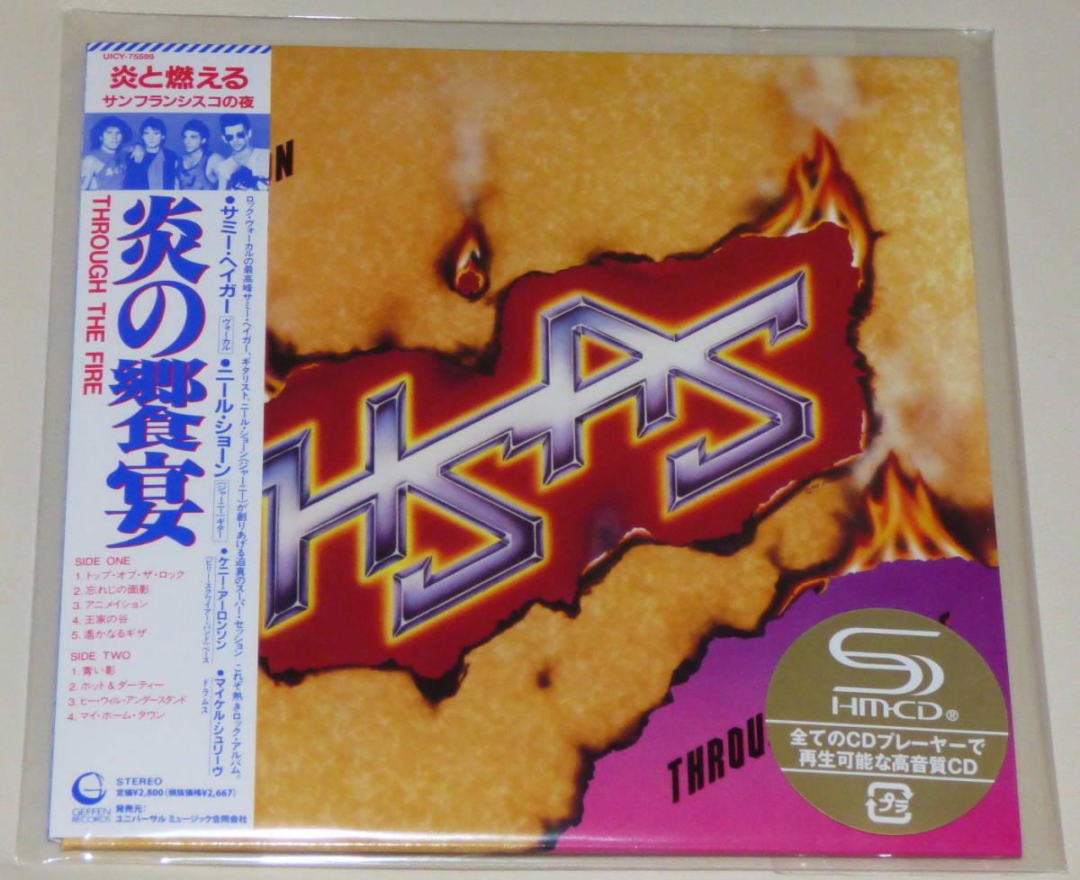 紙ジャケット SHM-CD ニール・ショーン「HSAS 炎の饗宴」