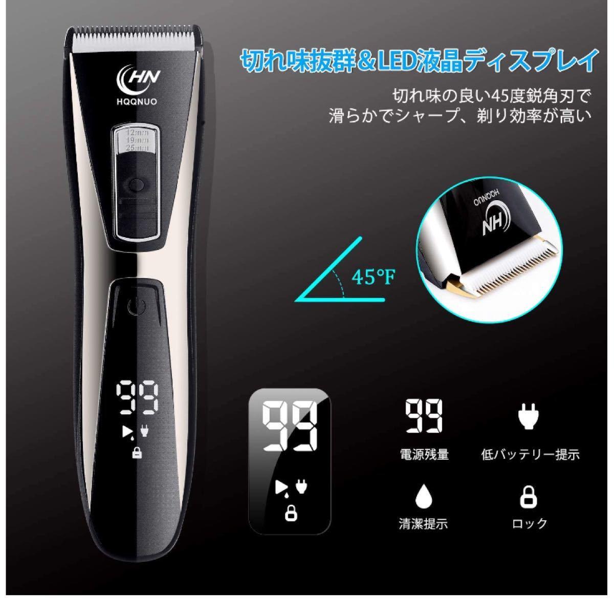 ◆新品◆ 電動バリカン ヘアカッター ヒゲトリマー 充電式 水洗い可 8段刈り