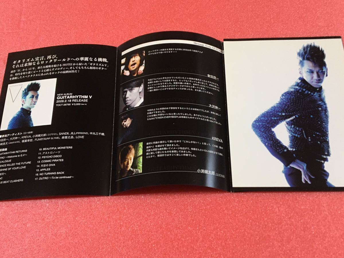 ★布袋寅泰★GUITARHYTHM PRORAGANDA 2009 非売品冊子 GUITARHYTHM V_画像2