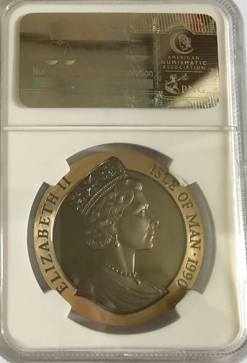 【3枚のみ! NGC PF66UC】1990年 イギリス領マン島 ペニーブラック クラウン金貨 NGC PF66 UC アンティークコイン/モダン 発行枚数1000枚_画像2