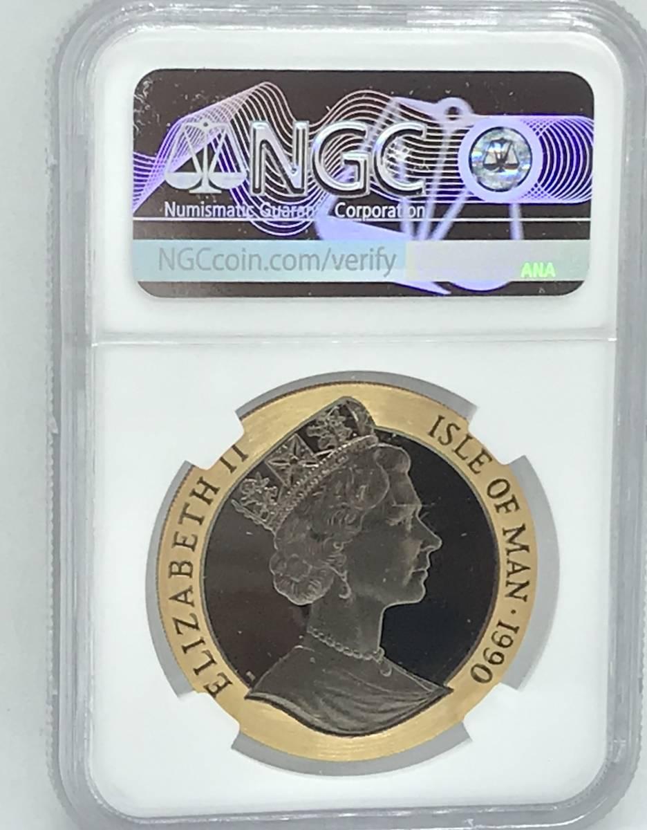 【3枚のみ! NGC PF66UC】1990年 イギリス領マン島 ペニーブラック クラウン金貨 NGC PF66 UC アンティークコイン/モダン 発行枚数1000枚_画像4