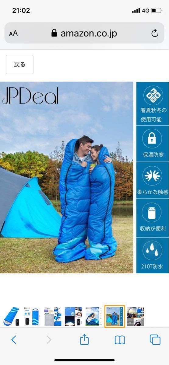 寝袋 封筒型 軽量 保温 防水シュラフ コンパクト アウトドア キャンプ 登山