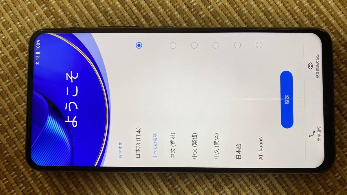 【完動品・極美品・送料無料】Zenfone6 ZS630KL 8G RAM 256GB SIMフリー ブラック_画像9