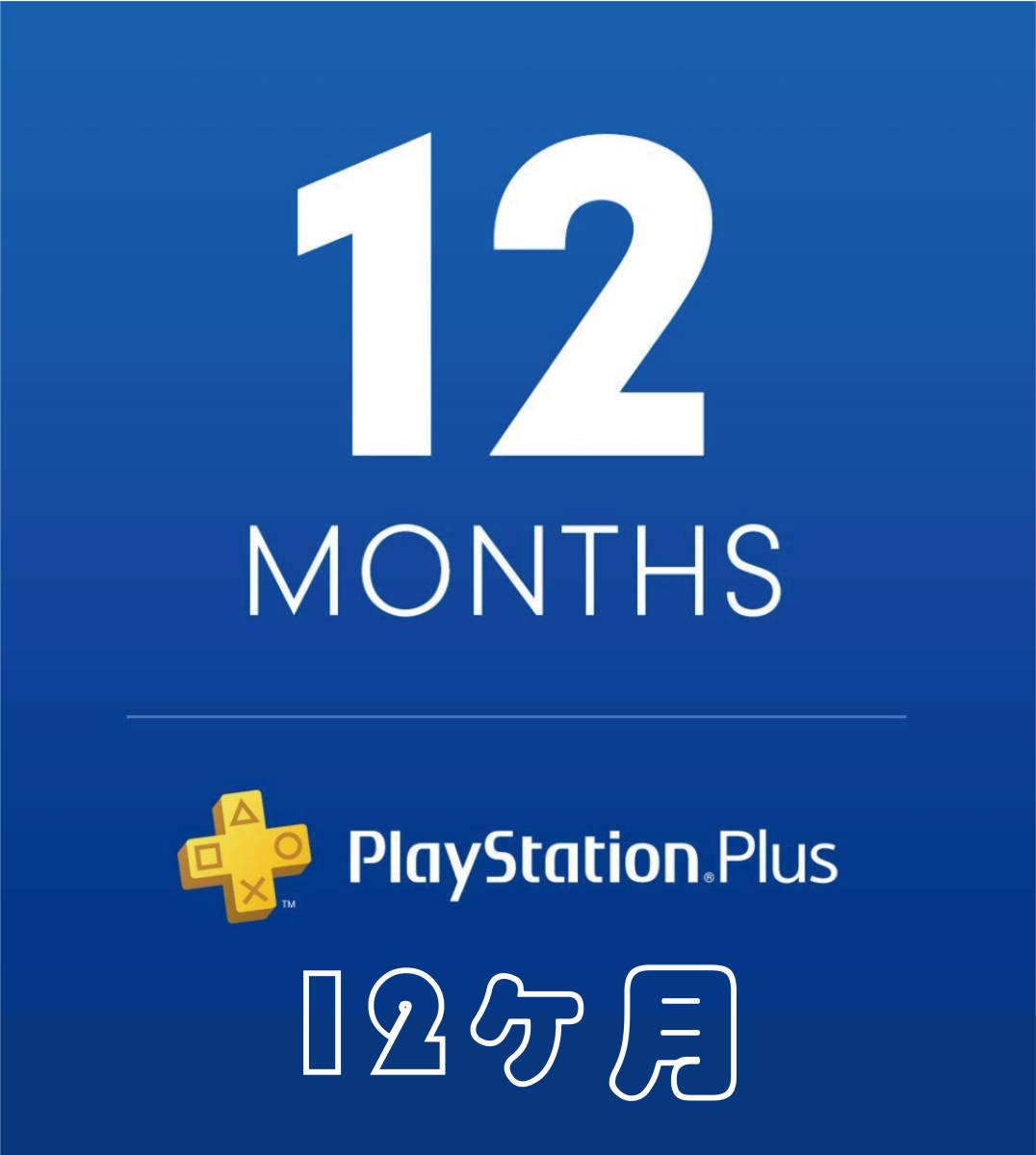 値段 プレステ プラス PlayStation 2