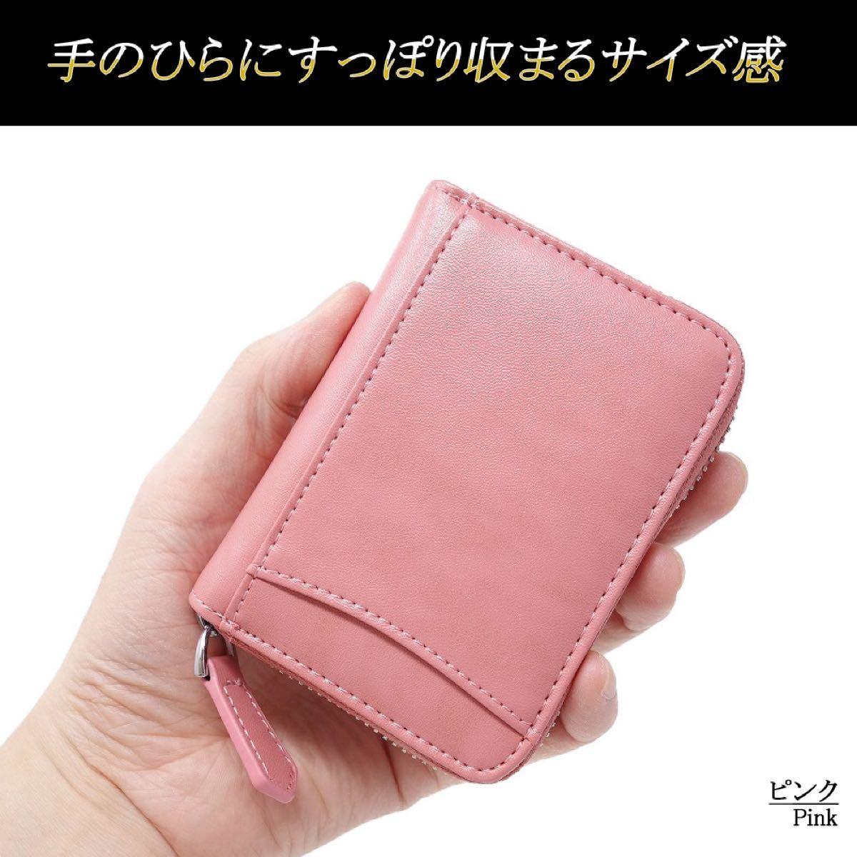 小銭入れ コインケース ボックス型 レディース ミニ財布 【ピンク】