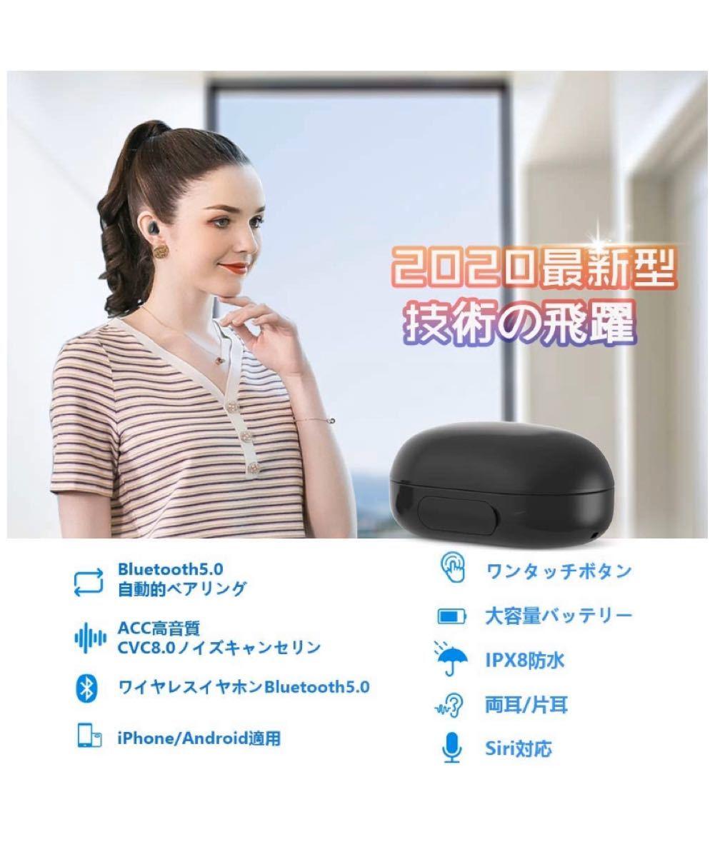 Bluetoothイヤホン Bluetooth5.0 高音質