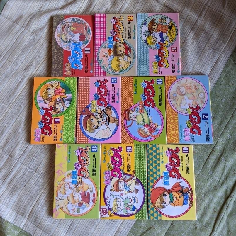 魔法陣グルグル1~10巻+南国少年パプワくん1~6巻+オマケでドラえもん2冊