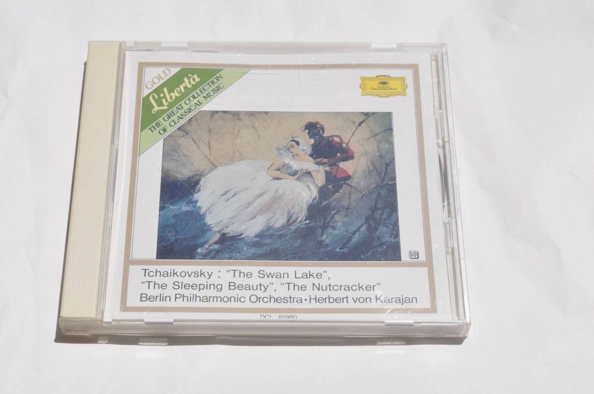 チャイコフスキー:3大バレエ組曲 ≪白鳥の湖≫≪くるみ割り人形≫≪眠りの森の美女≫@カラヤン&ベルリン・フィル/ゴールドCD/Gold CD_画像1