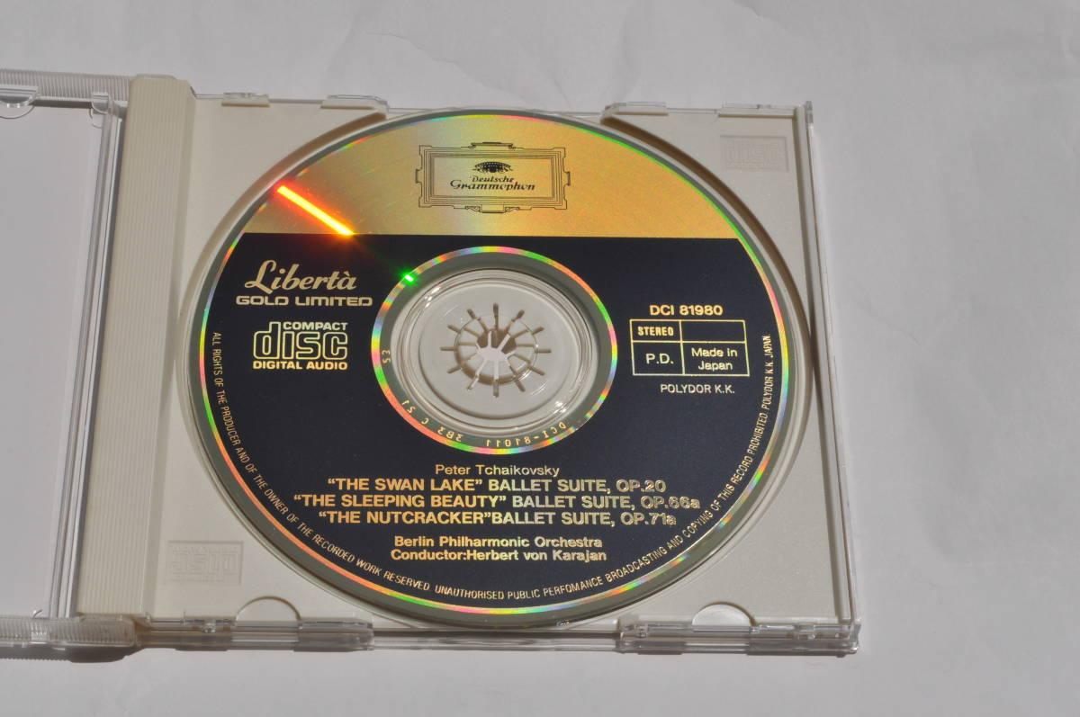 チャイコフスキー:3大バレエ組曲 ≪白鳥の湖≫≪くるみ割り人形≫≪眠りの森の美女≫@カラヤン&ベルリン・フィル/ゴールドCD/Gold CD_画像2